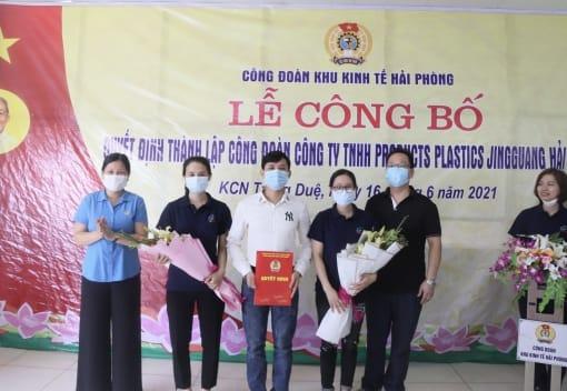Lễ công bố thành lập Công đoàn cơ sở Công ty TNHH Products Plastics Jingguang Hải Phòng