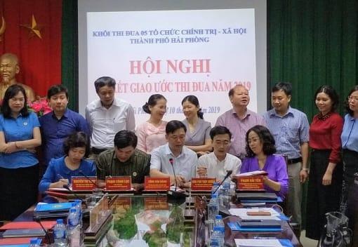 5 tổ chức chính trị - xã hội thành phố ký giao ước thi đua năm 2019