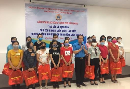 Công đoàn ngành Công thương Hải Phòng: Tiếp nhận trợ cấp và quà tặng của LĐLĐ thành phố cho 115 CNLĐ có hoàn cảnh khó khăn do ảnh hưởng của dịch bệnh Covid-19