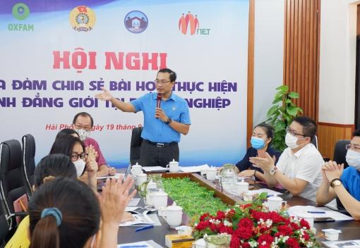 """Hội thảo """"Chia sẻ sáng kiến và bài học kinh nghiệm thực hiện bình đẳng giới tại doanh nghiệp ở Việt Nam"""""""