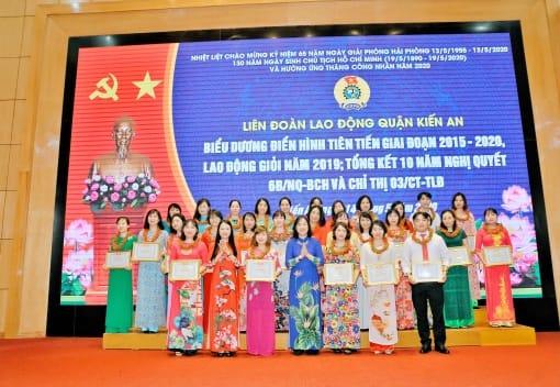 Liên đoàn Lao động quận Kiến An  Tổ chức Hội nghị tổng kết 10 năm Nghị quyết 6b/NQ-BCH về công tác vận động nữ CNVCLĐ thời kỳ đẩy mạnh CNH-HĐH đất nước  và Chỉ thị 03/CT-TLĐ về tiếp tục đẩy mạnh phong
