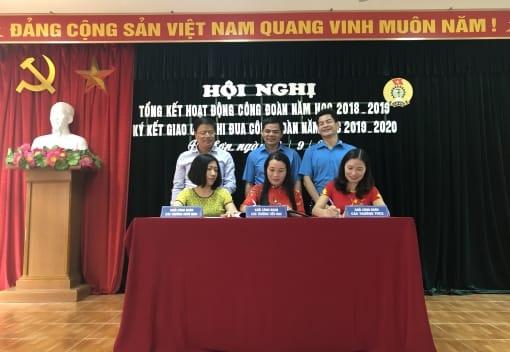 LĐLĐ quận Đồ Sơn tổ chức hội nghị tổng kết hoạt động công đoàn năm học 2018-2019, triển khai nhiệm vụ và ký giao ước thi đua năm học 2019-2020