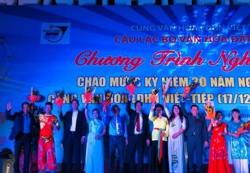 Chương trình nghệ thuật chào mừng kỷ niệm 30 năm Ngày thành lập Cung Văn hóa LĐHN Việt - Tiệp
