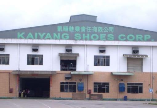 Chủ doanh nghiệp Công ty TNHH Kaiyang bỏ đi chưa rõ lý do, CNLĐ tạm thời ngừng việc