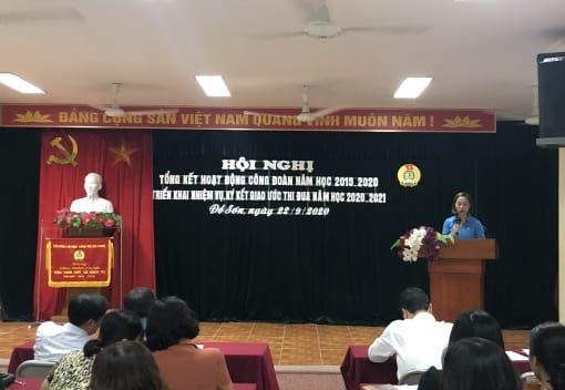 Liên đoàn Lao động quận Đồ Sơn tổ chức Hội nghị tổng kết công tác Công đoàn năm học 2019-2020; triển khai nhiệm vụ & ký kết thi đua Công đoàn năm học 2020-2021