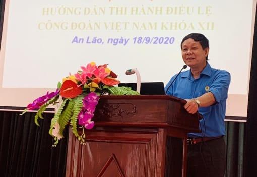 Liên đoàn Lao động huyện An Lão tổ chức Hội nghị tập huấn triển khai Điều lệ Công đoàn Việt Nam khóa XII.
