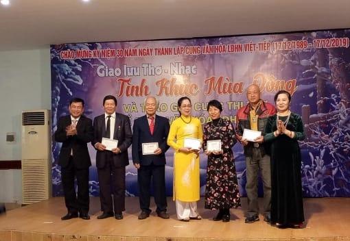 """Giao lưu thơ nhạc """"Tình khúc Mùa đông"""" và trao giải thi thơ về đề tài """"30 năm Cung Văn hóa Việt Tiệp"""""""