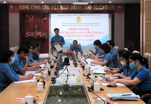 Khối thi đua CĐCS trực thuộc sơ kết hoạt động công đoàn 6 tháng đầu năm 2021