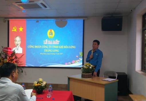 LĐLĐ quận Hồng Bàng tổ chức lễ ra mắt thành lập Công đoàn và ký kết thỏa ước lao động tập thể