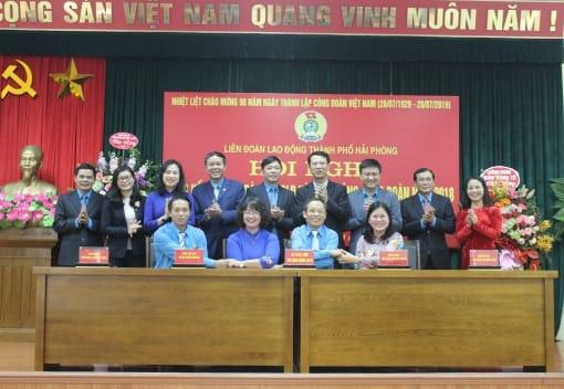 Hội nghị tổng kết phong trào công nhân, viên chức, lao động và hoạt động công đoàn năm 2018