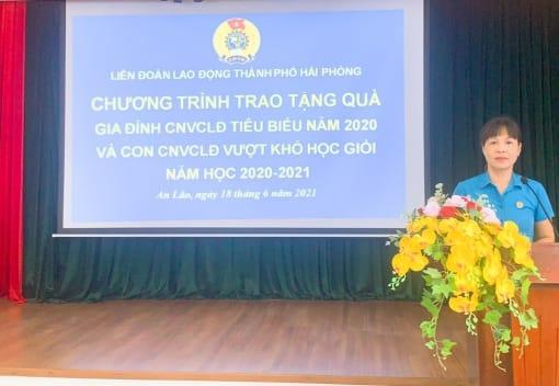 Liên đoàn Lao động huyện An Lão tặng quà gia đình CNVCLĐ tiêu biểu năm 2020 và con CNVCLĐ vượt khó học giỏi, năm học 2020-2021