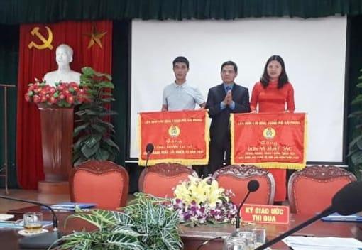 Liên đoàn Lao động huyện An Lão tổ chức Hội nghị tổng kết công tác Công đoàn năm 2019